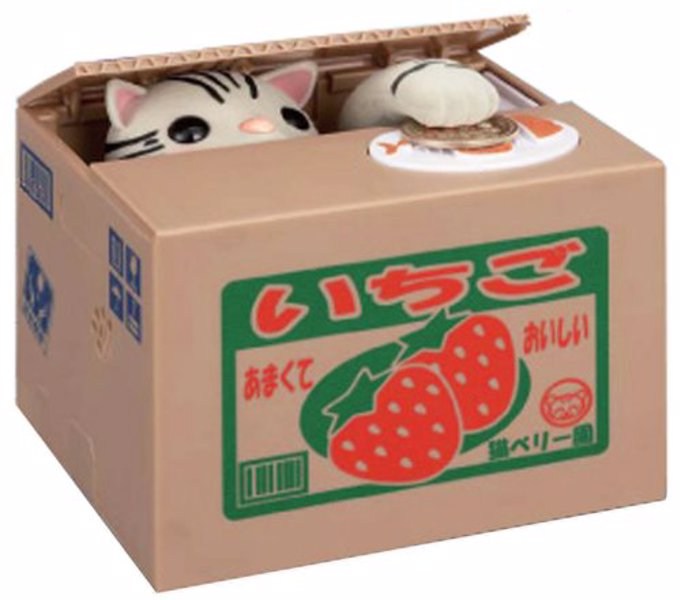Itazura Kitty Cat Coin Bank - One of the most adorable coin banks in the world