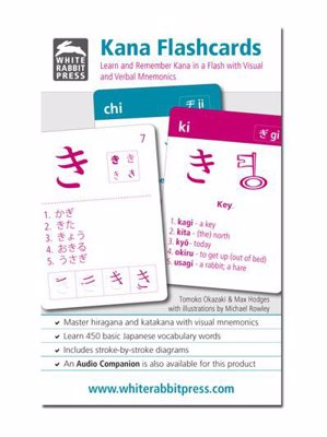 Japanese Hiragana/Katakana learning cards - Jumpstart your Japanese learning with high quality flash cards