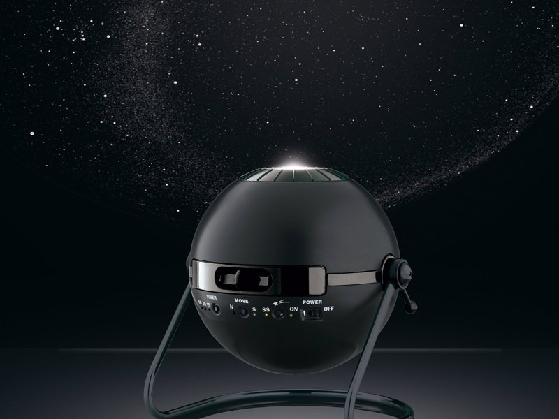 Home Planetarium Star Projector - Make space travel obsolete, bring 60,000 stars to your room by pushing a single button