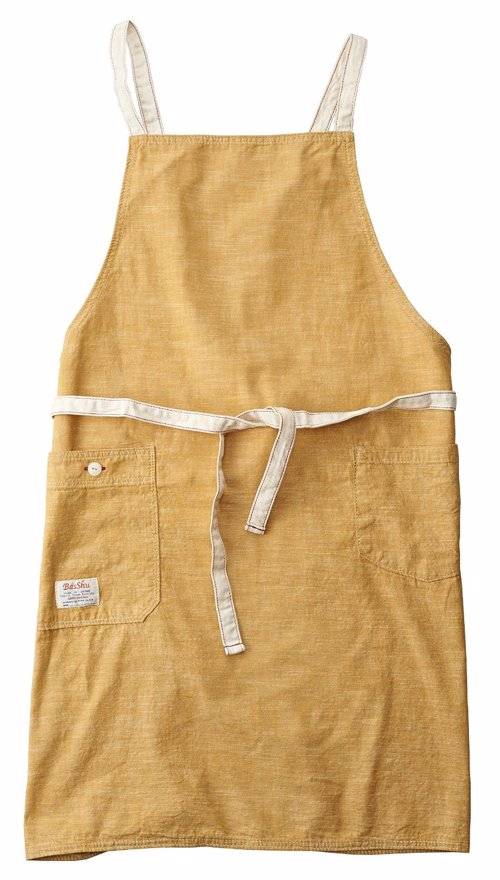 Chambray Bib Apron from BasShu - Look good in the kitchen with this multi-use, pocketed apron