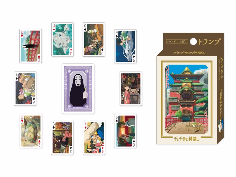 Studio Ghibli Playing Cards - Beautiful decks of cards capturing the magic of Studio Ghibli's animated classics