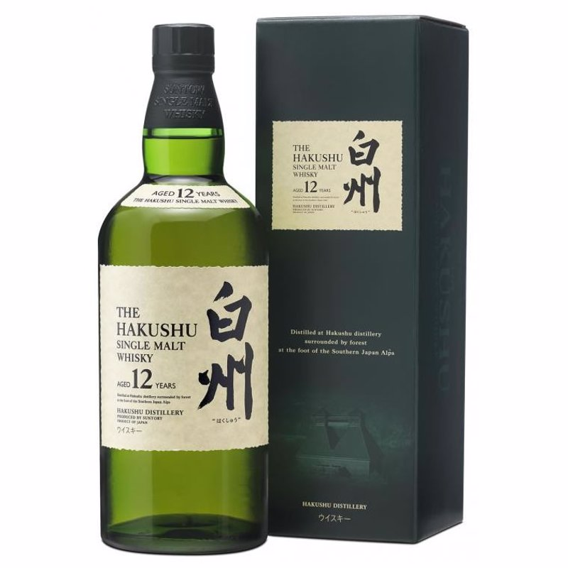 Hakushu 12 Year - A selection of award winning whiskies for a range of budgets